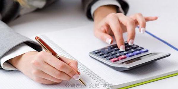 个体户由小规模纳税人变成一般纳税人的报税